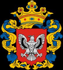 Szentgotthárd Város Önkormányzata